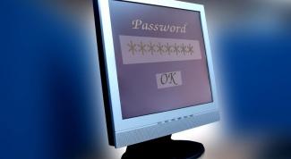 Как ввести пароль и домен