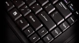 Как включить цифровую клавиатуру