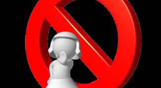 Как блокировать выход на сайт