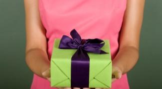 Как обыграть подарок на юбилей