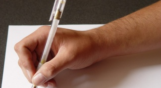 Как написать план по самообразованию