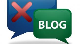 Как отключить блоги