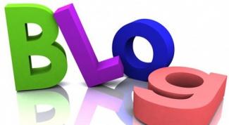 Как перенести блог