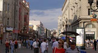 Как найти нужную улицу в Москве