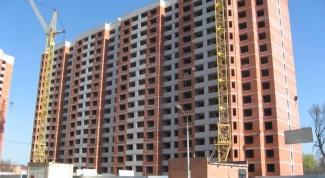 Как узнать, что будет с ценами на жилье