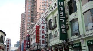 Что купить в Китае