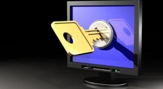 Как защитить компьютер от атак