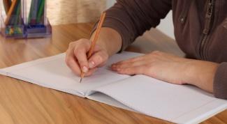 Как написать сочинение о Родине