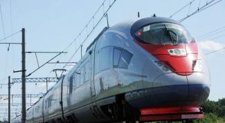 Как посмотреть стоимость поездов дальнего следования