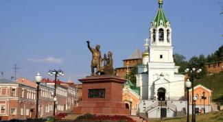 Как доехать до Нижнего Новгорода