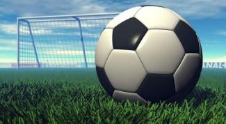 Где пройдет Евро 2012