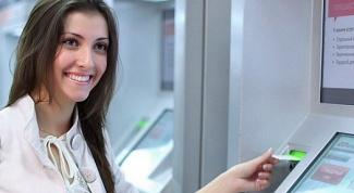 How to take the Aeroexpress to Domodedovo