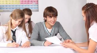 Как делать домашнее задание 7 класса