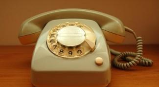 Как платить за домашний телефон
