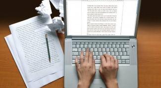 Как написать отклик