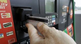 Как платить в банкоматах