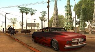 Как получить коды к GTA San Andreas