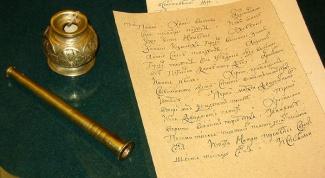 Как написать стихи с поздравлением