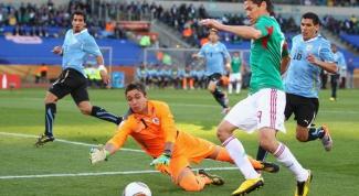 Как смотреть онлайн-трансляции чемпионата мира