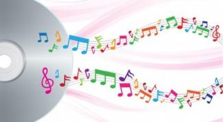 Как послушать бесплатно песню