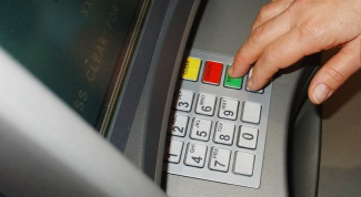 How to protect yourself from fraud with Bank cards