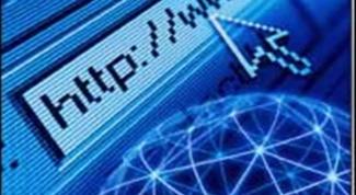 Как определить ip-адрес на сайте