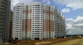 Как обменять квартиру по ипотеке