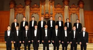 Как петь в хоре в 2017 году