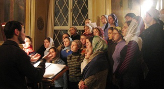 How to sing in the Church choir