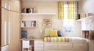 Как обустроить маленькую комнату