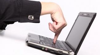 Как очистить кэш на ноутбуке