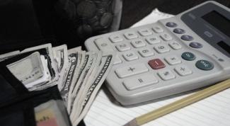 Как вычесть налог от дохода