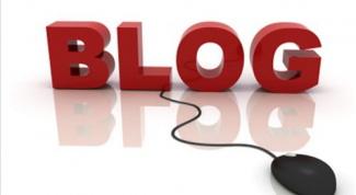 Как добавить блог на сайт