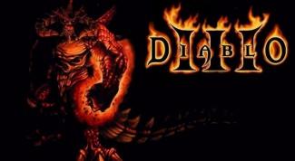 Как найти нового Diablo