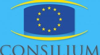 К кому переходит председательство в Евросоюзе