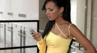 Как установить звонок на мобильный