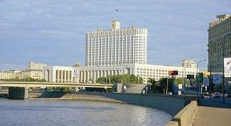 Как формируется правительство в России