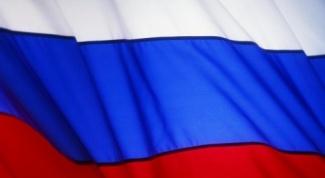 Как появилась Россия