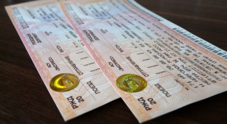 How to buy a ticket on credit