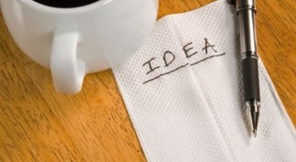 Как воплощать идеи для малого бизнеса