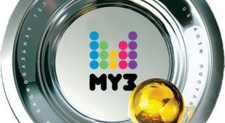 Как прошла премия МУЗ-ТВ 2012