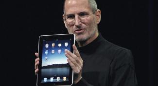 Как установить дату и время на iPad