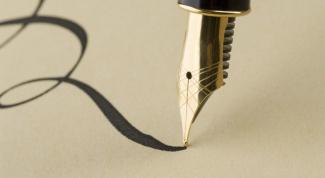 Почему пишут стихи про любовь к себе