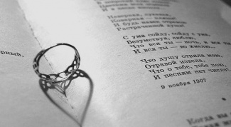 Где найти красивые цитаты о любви