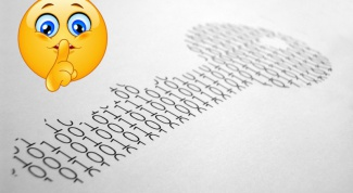 How to decrypt the data