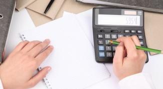 Как возместить расходы на лечение