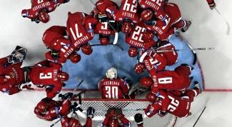 Где найти расписание хоккейных матчей