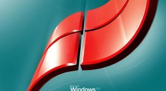 Как работает система Windows XP