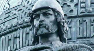 Как отмечается 1150-летие российской государственности