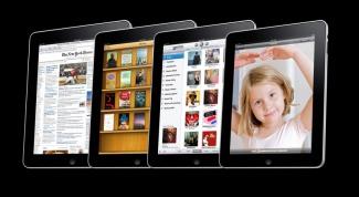 Зачем вам новый iPad, если у вас уже есть старый?